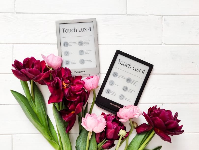 Prezent dla kobiety, która uwielbia czytać? Czytnik e-booków na 8 marca 2020 r.