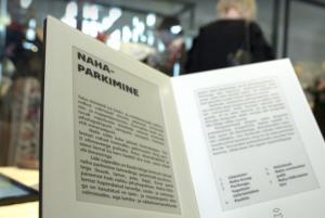 estonia%20epaper%20museum%20label1