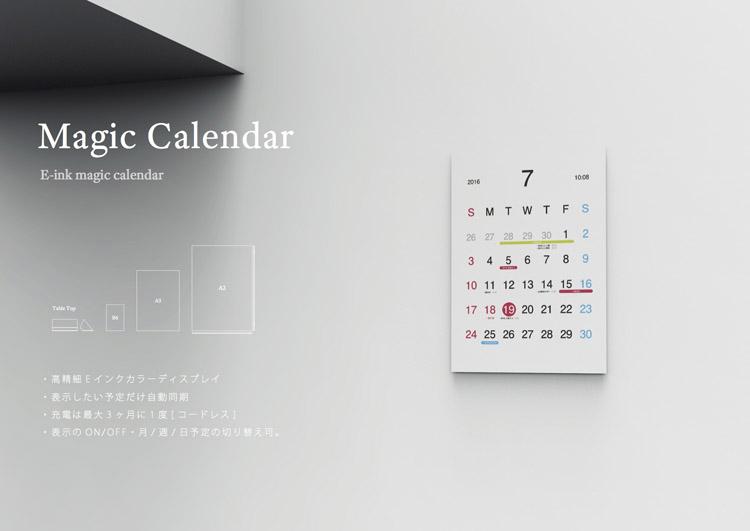 Macic Calendar E Ink
