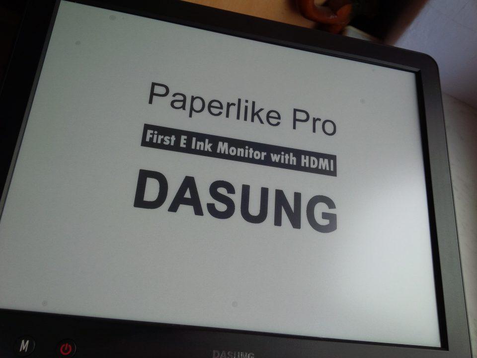 dasung, PaperLike Pro, czytnik e-booków, ebook, ebook reader, monitor, monitor do komputera,
