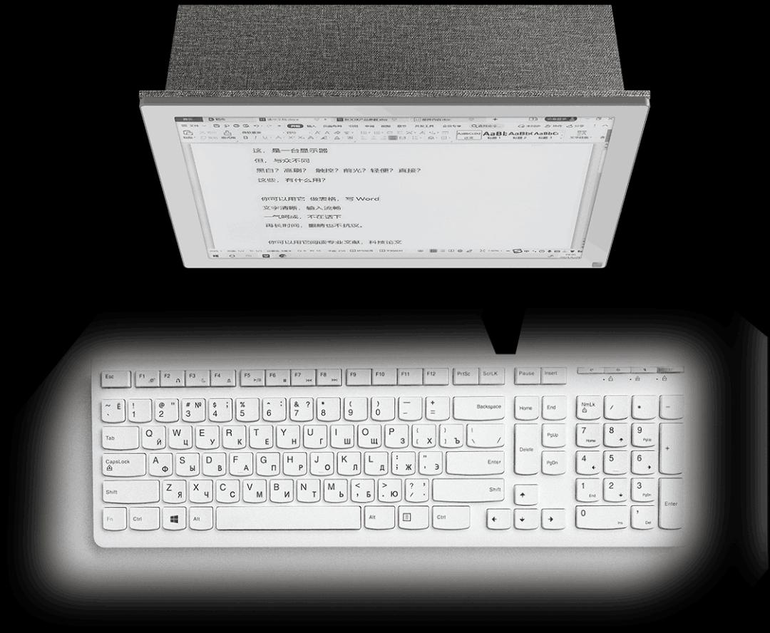 onyx boox mira podświetlany monitor e-ink
