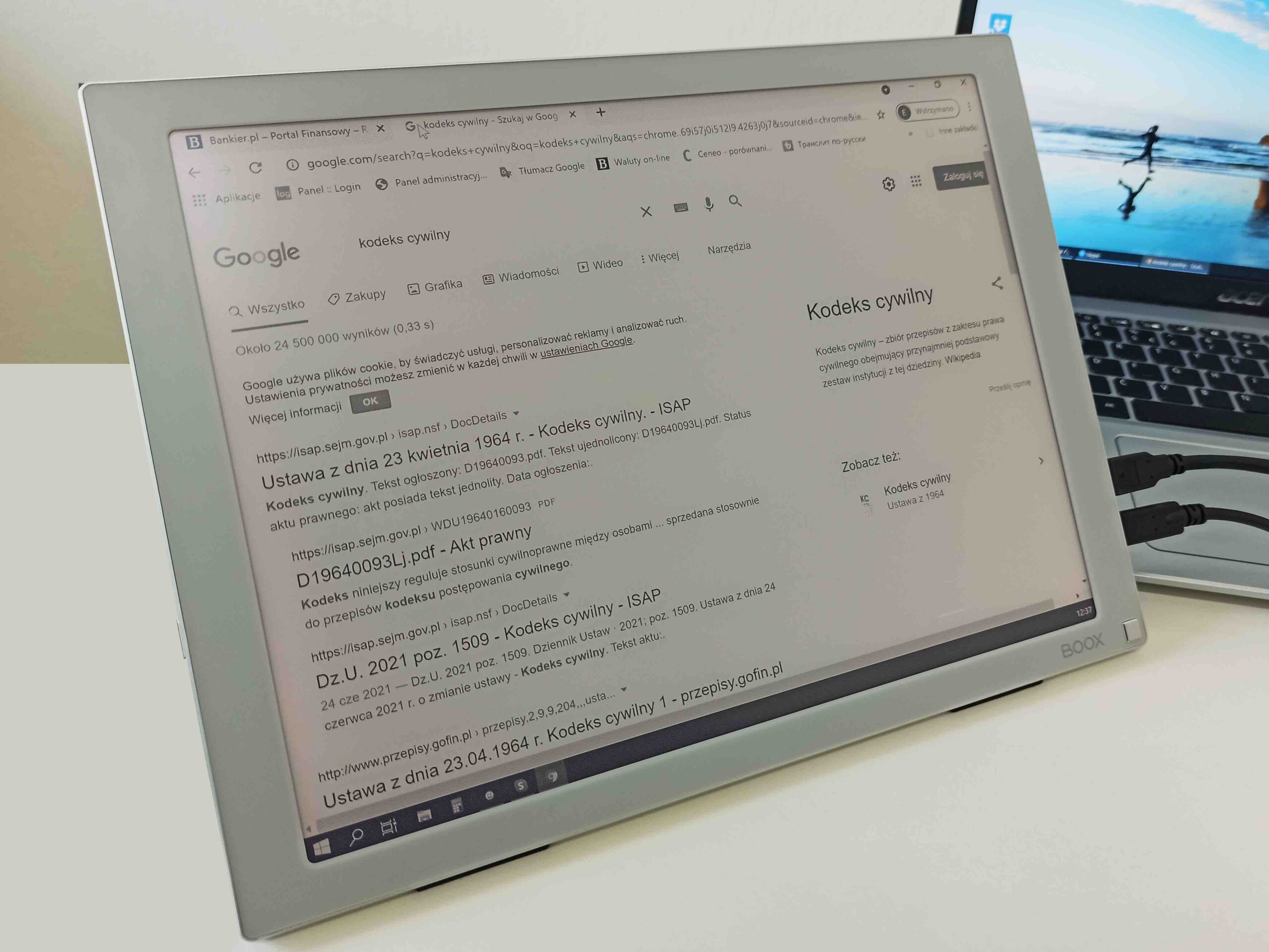 Monitor Onyx Boox Mira 13,3''