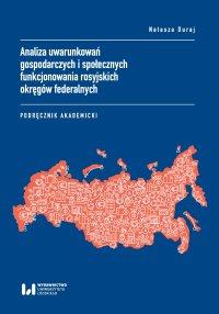 Analiza uwarunkowań gospodarczych i społecznych funkcjonowania rosyjskich okręgów federalnych. Podręcznik akademicki - Natasza Duraj