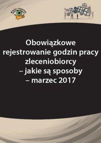 Obowiązkowe rejestrowanie godzin pracy zleceniobiorcy – jakie są sposoby - marzec 2017 - Katarzyna Wrońska-Zblewska