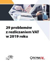 29 problemów z rozliczaniem VAT w 2019 roku - Opracowanie zbiorowe
