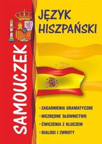 Język hiszpański – samouczek - Adam Węgrzyn