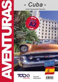 Cuba - Anaheli Vazquez