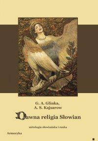 Dawna religia Słowian. Mitologia słowiańska i ruska - Grigorij Andriejewicz Glinka