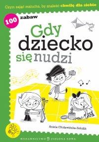 Gdy dziecko się nudzi - Aniela Cholewińska-Szkolik