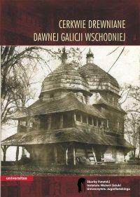 Cerkwie drewniane dawnej Galicji Wschodniej - Wojciech Walanus