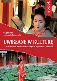Uwikłane w kulturę. O twórczości współczesnych artystek japońskich i chińskich - Magdalena Furmanik-Kowalska