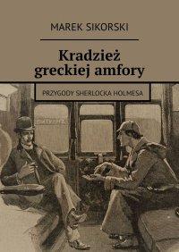Kradzież greckiej amfory - Marek Sikorski
