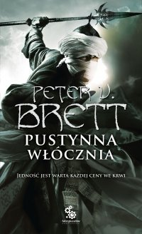 Pustynna włócznia. Księga 1 - Marcin Mortka, Peter V. Brett