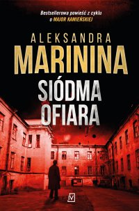 Siódma ofiara - Aleksandra Marinina
