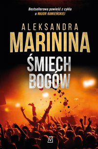 Śmiech bogów - Aleksandra Marinina