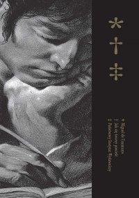 Jak się tworzy powieść - Miguel de Unamuno