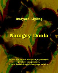 Namgay Doola - Rudyard Kipling