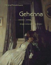 Gehenna, czyli dzieje nieszczęśliwej miłości - Helena Mniszkówna