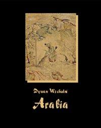 Dywan wschodni. Arabia - praca zbiorowa