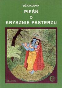 Pieśń o Krysznie Pasterzu - Barbara Grabowska, Dźajadewa