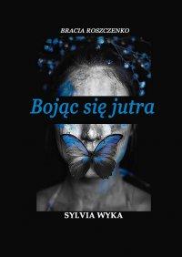 Bojącsię jutra - Sylvia Wyka
