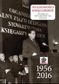 Wiadomości Księgarskie nr 1/2016 (79) - Opracowanie zbiorowe