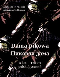 Dama pikowa - Пиковая дама - Aleksander Puszkin