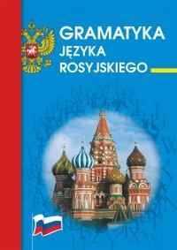 Gramatyka języka rosyjskiego - Julia Piskorska