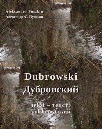 Dubrowski - Aleksander Puszkin