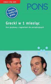 Grecki w 1 miesiąc - Maria Ath. Orfanidou