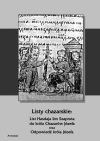 Listy chazarskie - August Bielowski, Hasdaj ibn Szaprut