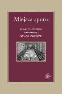 Miejsca sporu - Piotr Kulas, Piotr Kulas