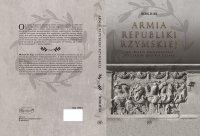 Armia republiki rzymskiej. Od okresu królewskiego do czasów Juliusza Cezara - Michael M. Sage