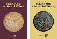 Tradycyjna rodzima religia Japonii. Shintoizm: W kręgu Shintoizmu. Tom 1 i 2 - Wiesław Kotański, Wiesław Kotański