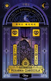 Piekarnia czarodzieja - Gu Byeong-mo