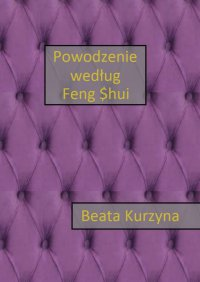 Powodzenie według FengShui - Beata Kurzyna