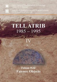 Tell Atrib 1985-1995 IV - Fabian Welc