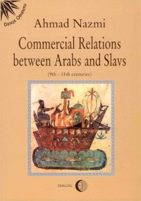 Commercial Relations Between Arabs and Slavs (9th-11th centuries) - Ahmad Nazmi