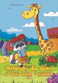 Historyjki dla dzieci - Wojciech Filaber
