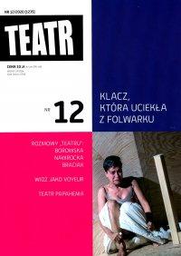 Teatr 12/2020 - Opracowanie zbiorowe