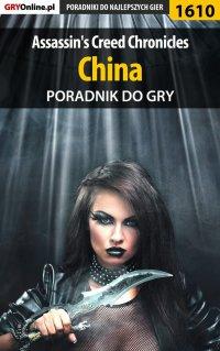 Assassin's Creed Chronicles: China - poradnik do gry - Jacek