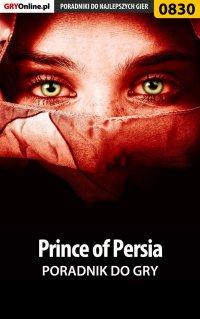 Prince of Persia - poradnik do gry - Zamęcki