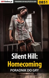 Silent Hill: Homecoming - poradnik do gry - Maciej