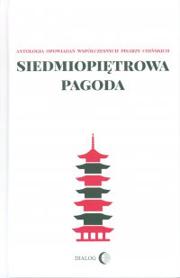 Siedmiopiętrowa pagoda. Antologia opowiadań współczesnych pisarzy chińskich - Opracowanie zbiorowe