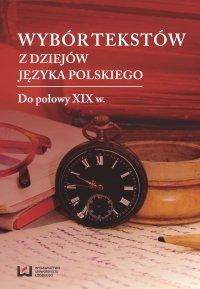 Wybór tekstów z dziejów języka polskiego. Tom 1: Do połowy XIX w. - Marek Cybulski