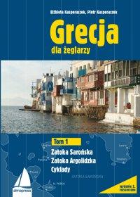 Grecja dla żeglarzy. Tom 1 - Piotr Kasperaszek