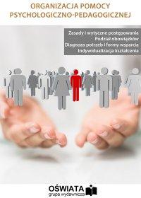 Organizacja pomocy psychologiczno-pedagogicznej - Marzenna Czarnocka