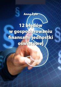 12 błędów w gospodarowaniu finansami jednostki oświatowej - Anna Żyła