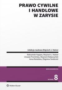 Prawo cywilne i handlowe w zarysie - Wojciech Katner