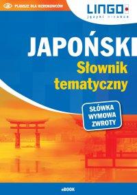 Japoński. Słownik tematyczny - Karolina Kuran